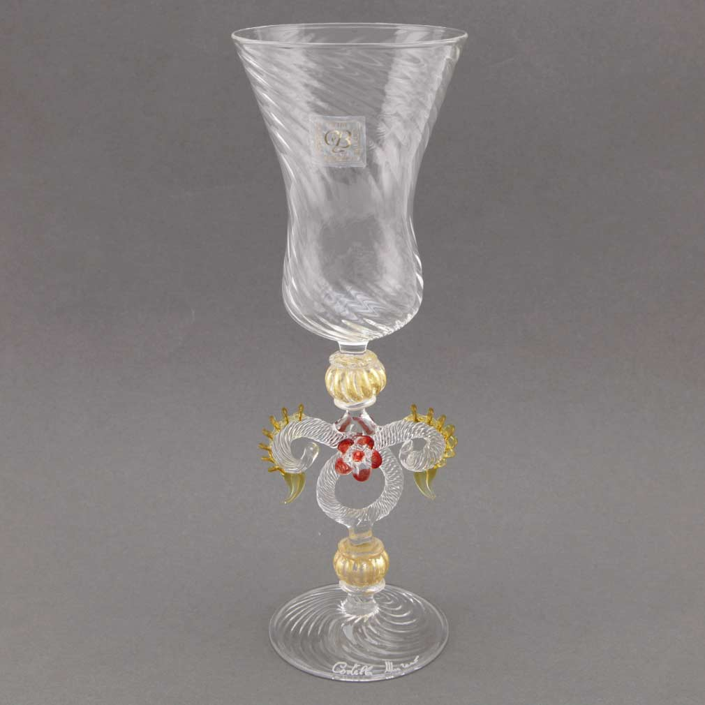 Murano Glass Museum Goblet - Amber and Red